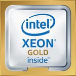Серверный процессор Intel Xeon Gold 6144