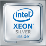 Серверный процессор HPE Intel Xeon Silver 4210