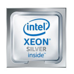 Серверный процессор HPE Intel Xeon Silver 4208
