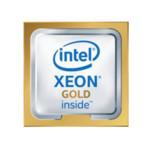 Серверный процессор Intel Xeon GOLD 6138