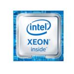 Серверный процессор Intel Xeon  E5-2623V4