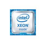 Серверный процессор Intel Xeon E3-1225V6