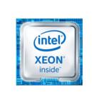 Серверный процессор Intel Xeon E5-2470V2