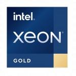 Серверный процессор Intel Xeon Gold 5317