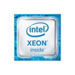 Серверный процессор Intel Xeon E3-1270v6