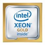 Серверный процессор Intel Xeon Gold 6246