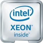 Серверный процессор Intel Xeon E3-1220 v6