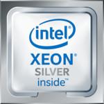 Серверный процессор Intel Xeon Silver 4110