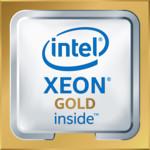 Серверный процессор Huawei Xeon Gold 5118
