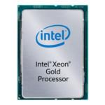 Серверный процессор Huawei Xeon Gold 6134