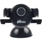 Прочее Ritmix RCH-011