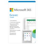 Офисный пакет Microsoft 365 бизнес