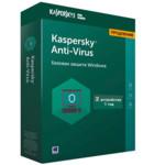 Антивирус Kaspersky Anti-Virus 2021 Box, 2 пользователя, 12 мес., BOX, защита ПК и ноутбуков