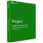 Офисный пакет Microsoft PrjctPro 2016 SNGL OLP NL w1PrjctSvrCAL