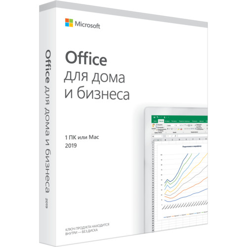 Офисный пакет Microsoft Office Home and Business 2019 Russian Kazakhstan Only Medialess (T5D-03246)