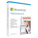 Офисный пакет Microsoft 365 Персональный P4