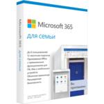 Офисный пакет Microsoft 365 для семьи