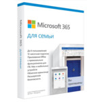 Офисный пакет Microsoft 365 Для семьи Russian