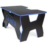 DXRacer Comfort GAMER2/DS/NB