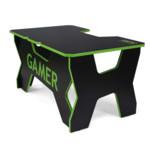DXRacer Comfort GAMER2/DS/NE