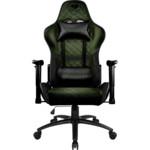 Компьютерная мебель Cougar Armor One X Green