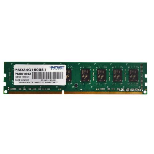 4GB PC12800 DDR3