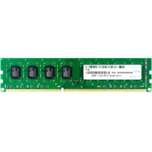 DDR3 8Gb (pc-12800)