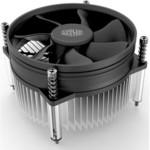 Охлаждение Cooler Master RH-I50-20PK-R1