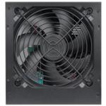 Блок питания Zalman Litepower 650W
