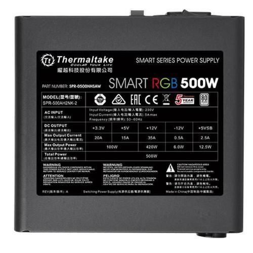 Блок питания Zalman Smart RGB 500W (Smart RGB 500W)