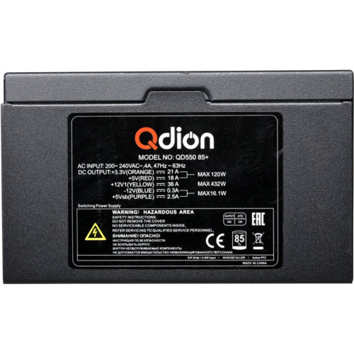 QD550 85+