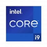 Процессор Intel Core I9-11900 TRAY