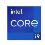 Процессор Intel Core I9-11900KF TRAY