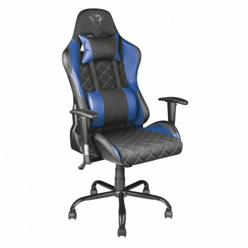 Компьютерная мебель Trust GXT 707R Resto (22526)