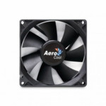 Охлаждение Aerocool DARK FORCE Black 9 см