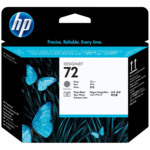 Барабан HP Gray and Photo, Printhead №72 for  Designjet T1100/T1100ps/T610