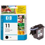 Картридж для плоттеров HP Cyan No 11