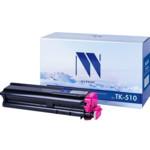 Лазерный картридж NV Print NV-CF411AC Magenta