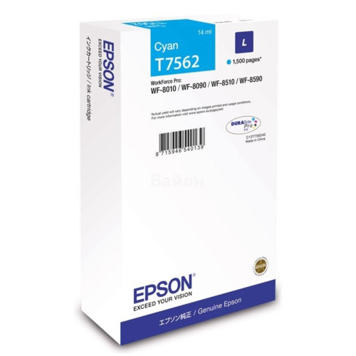 Струйный картридж Canon C13T756240 (C13T756240)