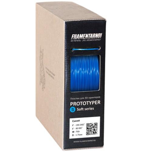 Расходный материалы для 3D-печати Filamentarno! 3D Prototyper S-Soft пластик Filamentarno! синий/1.75мм/750гр (PSS175С750)
