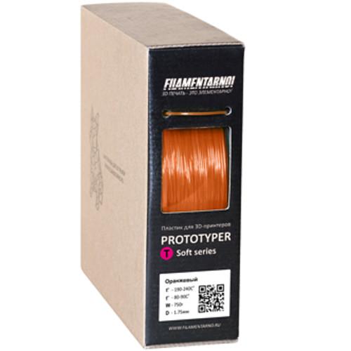 Расходный материалы для 3D-печати Filamentarno! 3D Prototyper T-Soft пластик Filamentarno! оранжевый/1.75мм/750гр (PTS175О750)