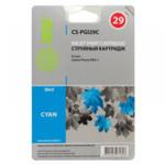 Струйный картридж Cactus CS-PGI29C голубой