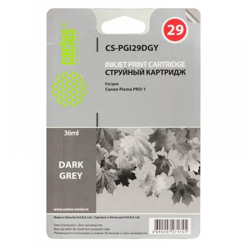 CS-PGI29DGY темно-серый