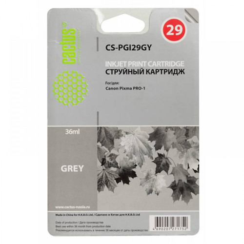 CS-PGI29GY серый