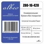 Бумага Albeo 80г/м2, 0.420x45.7м / 2 рулона