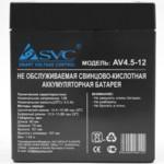 Сменные аккумуляторы АКБ для ИБП SVC NP 4.5-12