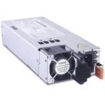 Серверный блок питания Lenovo ThinkServer Gen 5 450W Gold Hot Swap Power Supply