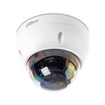 Аналоговая видеокамера Dahua DH-HAC-HDPW1410RP-VF-2712