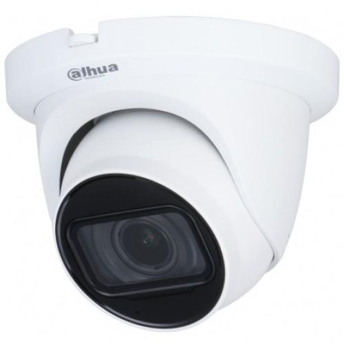 Аналоговая видеокамера Dahua DH-HAC-HDW1500TMQP-Z-A (DH-HAC-HDW1500TMQP-Z-A)