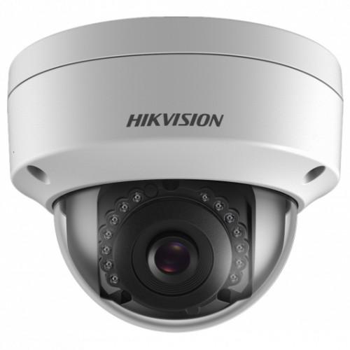 IP видеокамера Hikvision DS-2CD2143G0-IU (DS-2CD2143G0-IU(4MM))